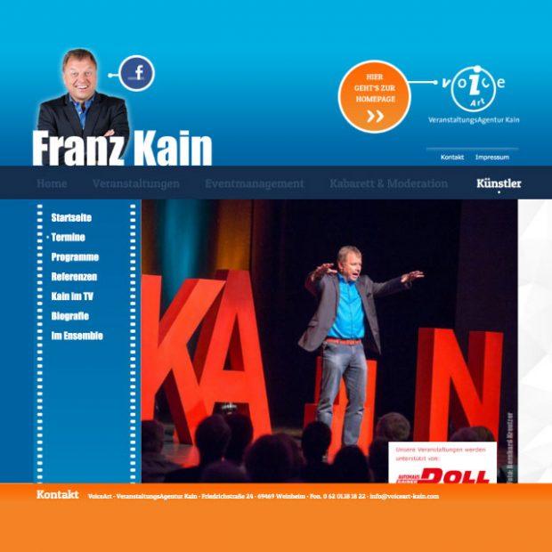 kain_640x640_2